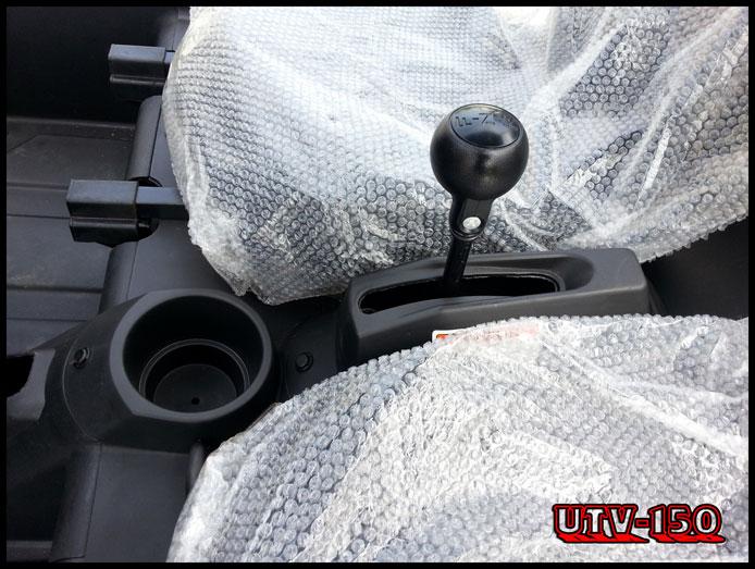 UTV-150 ออโต้ 15