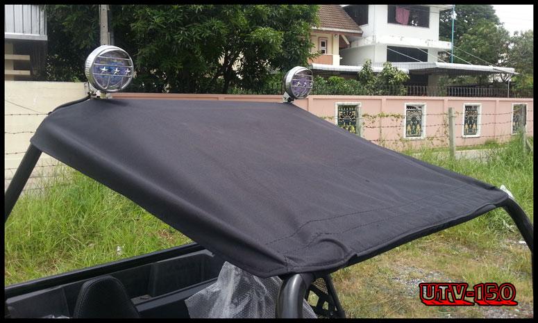 UTV-150 ออโต้ 16