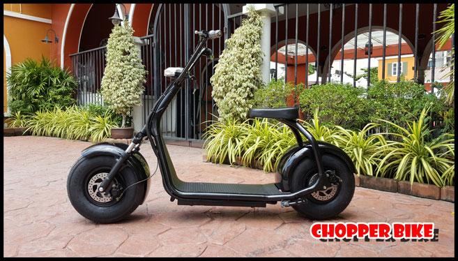 Chopper Bike 7