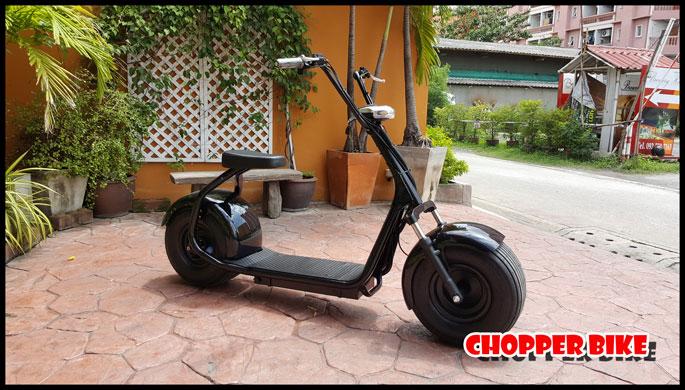 Chopper Bike 6