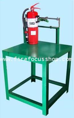 โต๊ะพร้อมจิ๊กยึดจับถังดับเพลิง (ClAMP Station)