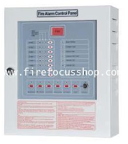 ตู้ควบคุมแจ้งเตือนเพลิงไหม้ 8 Zone รุ่น CM-P3-8L ยี่ห้อ CM (Taiwan)