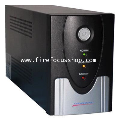 เครื่องสำรองไฟ (UPS) + ปรับแรงดันไฟอัตโนมัติ (Stabilizer) ขนาด 1600VA/750W รุ่น MW-1600