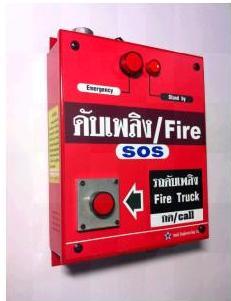 เครื่องแจ้งเหตุเพลิงไหม้ความเร็วสูง Fire SOS รุ่น AP-1