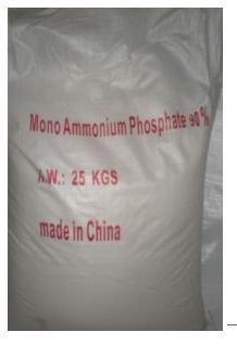 ผงเคมีแห้งสำหรับถังดับเพลิงชนิดโมโนแอมโมเนียมฟอสเฟสABC90 Rating ไม่เกิน 10A40B ราคาต่อกระสอบ 25 kg.