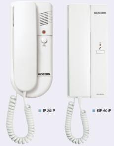 KOCOM KIP-601P Duplex interphone (Main + Sub)2wire ,ใช้ Adaptor DC6V (battery)4 ก้อนได้