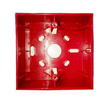 SYSTEMSENSOR Surface mounting box model.BBS-X