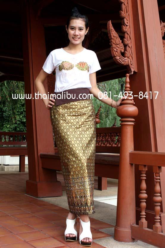 กระโปรงยาว ผ้าลายไทย ทรงตรง