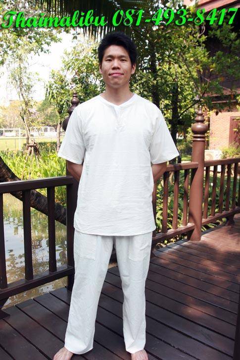 ชุดเสื้อผ้าฝ้ายครีม-กางเกงหูรูด (ชาย)