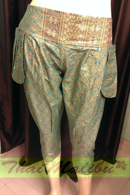 กางเกงแฟชั่น ทรงขี่ม้า ผ้าไทย หรือพื้นสี 4
