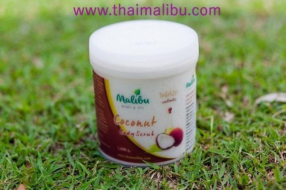 สครับ ครีมขัดผิว Malibu Body  Spa โคโค่นัท บอดี้สครับ (Coconut Body Scrub)