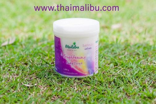 สครับ ครีมขัดผิว Malibu Body  Spa ไบรท์เทนนิ่ง บอดี้สครับ (Brightening Body Scrub)