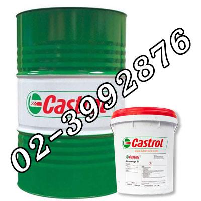 จาระบีคาสตรอล (Castrol Spheerol EPL0,1,2,3)