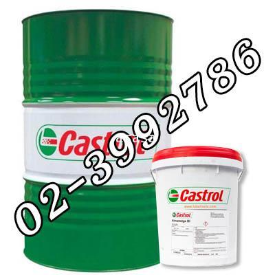 น้ำมันกันสนิม Castrol(Rustilo DWX 22 )