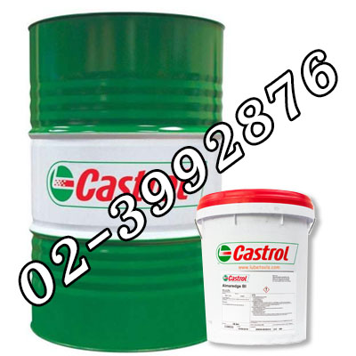Castrol Turbo Oil 2197 (เทอร์โบ ออย 2167)