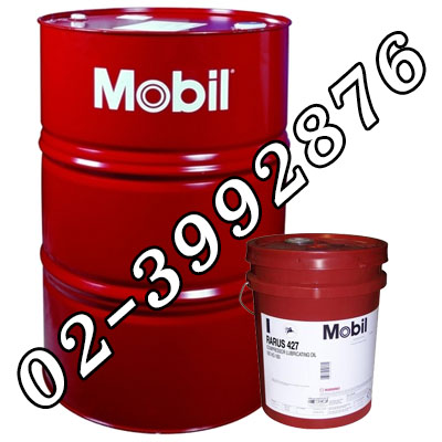 Mobil DTE 20 Series (โมบิล ดีทีอี ซีรี่ย์20) ISO 10 ,22 ,32 ,46 ,68 ,100 ,150