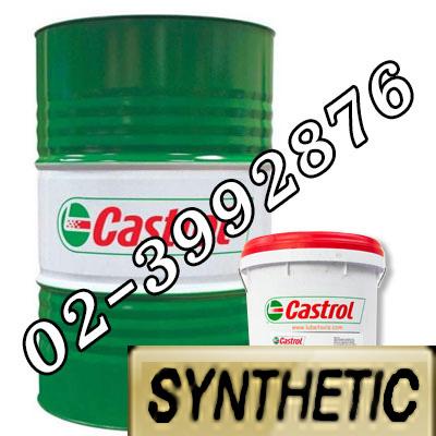 Castrol Perfecto SN 46 (เปอร์เฟคโต เอสเอ็น 46)