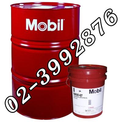 Mobil DTE Oil Heavy Medium (น้ำมันหล่อลื่นระบบหมุนเวียนเกรดพรีเมี่ยม )