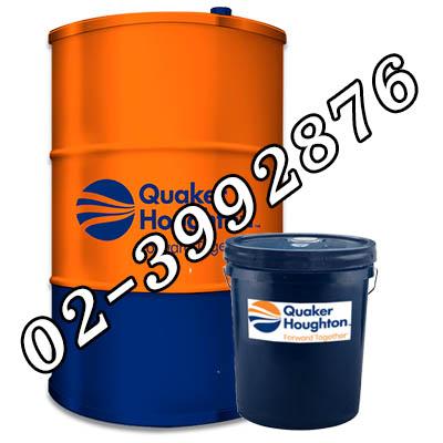 RustKote  943,  945 น้ำมันป้องกันสนิม