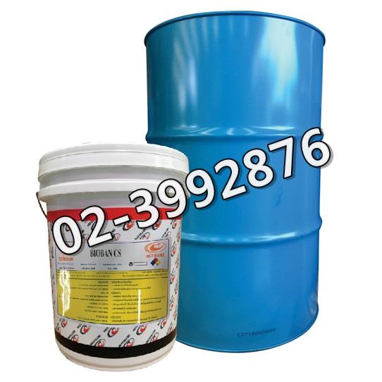 BIOBAN CS (น้ำมันหล่อลื่นสำหรับงานตัดกลึงโลหะผสมน้ำชนิดกึ่งสังเคราะห์)
