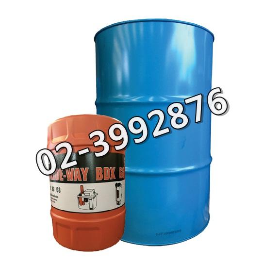 SLIDE-WAY  OIL  SERIES (น้ำยาหล่อลื่นแท่นรางเลื่อน)