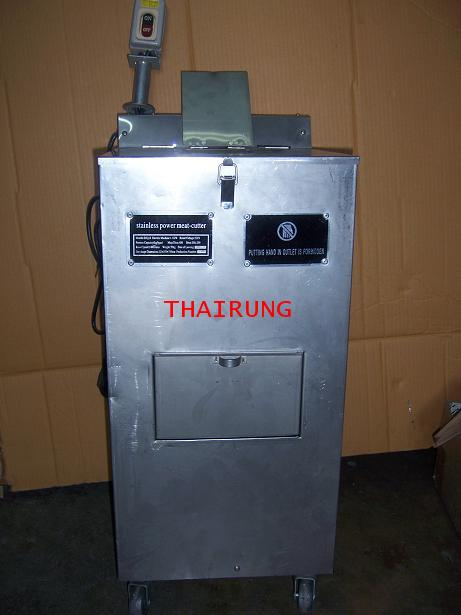 เครื่องสไลด์เนื้อตู้สเตนเลส 2.6 มิล