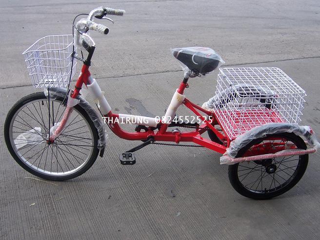 จักรยาน 3 ล้อ