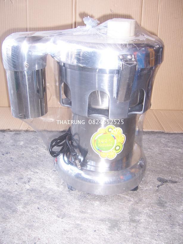 เครื่องสกัดน้ำผลไม้ตัวเล็ก