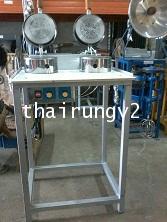 ทองม้วนไฟฟ้า ระบบแผ่นความร้อน 2 หัว