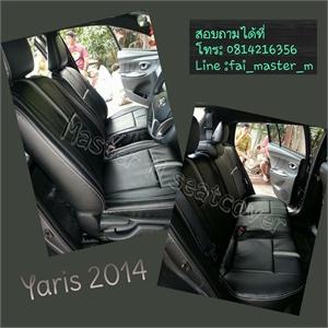 ชุดหุ้มเบาะรถยนต์ Master M รุ่น ญารีส 2014