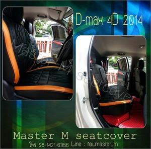 D-max 4/d 2014 vips-2