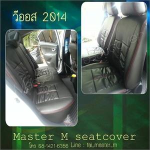 ชุดหุ้มเบาะรถยนต์ Master M วีออส 2014
