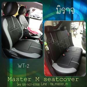 ชุดหุ้มเบาะรถยนต์ Master M มิราจ WT-2 ดำ-เทาอ่อน