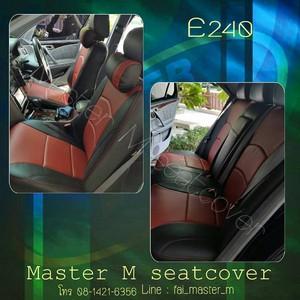 ชุดหุ้มเบาะรถยนต์ Master M E240