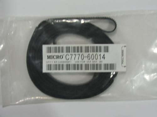 สายพาน CARRIAGE BELT HP DESIGNJET 5000/5000PS/5100/5500