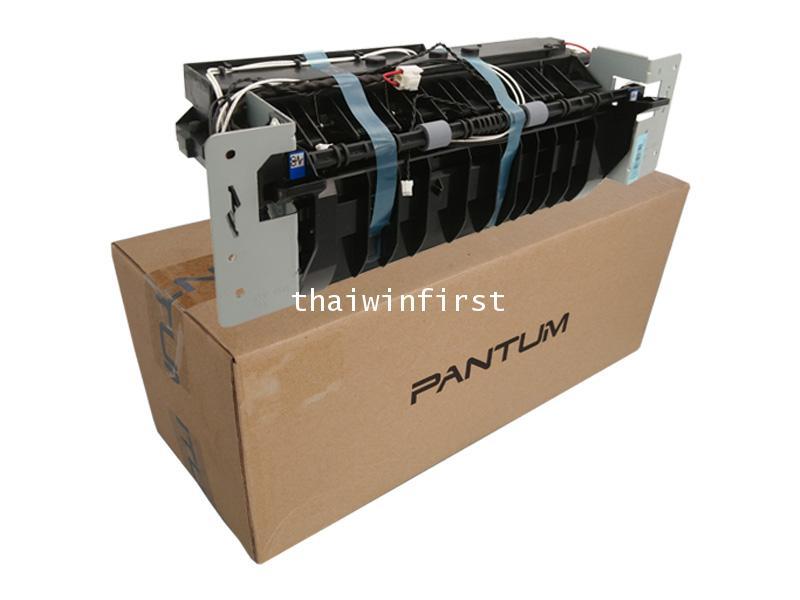 ชุดทำความร้อน FUSER UNIT PANTUM P3500DN สินค้าใหม่ ORIGINAL 220V