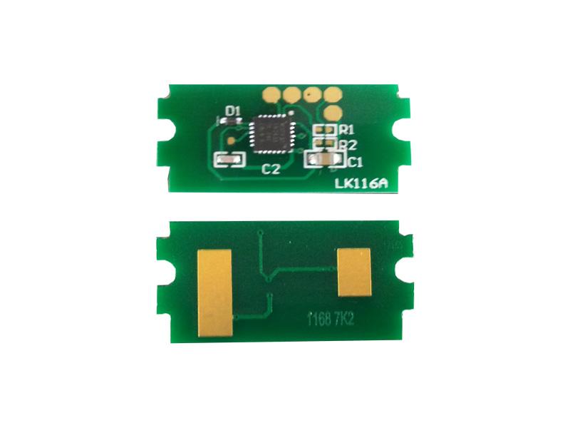 ชิปตลับหมึก TONER CHIP EPSON AL-M220/310/320 (6.1K)