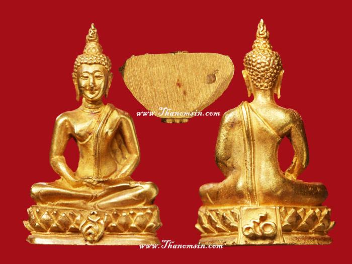 พระชัยวัฒน์ ฉลองพระชนมายุ 90 ปี สมเด็จย่า ปี2533 เนื้อทองคำ