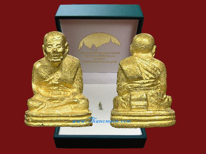 รูปหล่อหลวงพ่อทวด พิมพ์จิ๋ว (เบตง3) เนื้อทองคำ รุ่นปฎิสังขรณ์สองพระมหาธาตุเจดีย์