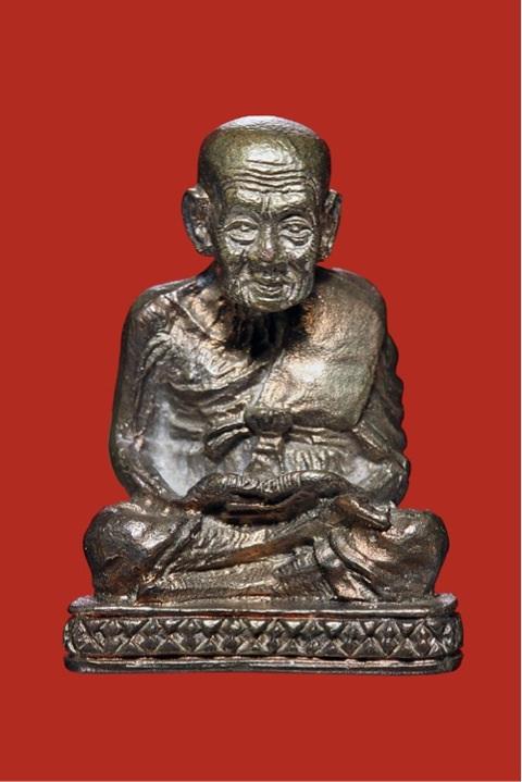 พระรูปหล่อหลวงปู่ทวด เบตง2 ปี2537 เนื้อนวะ สภาพสวยพร้อมกล่อง