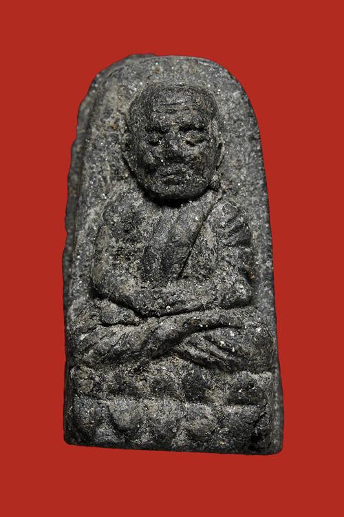 หลวงปู่ทวด วัดช้างให้ เนื้อว่าน ปี2524 พิมพ์พระรอด