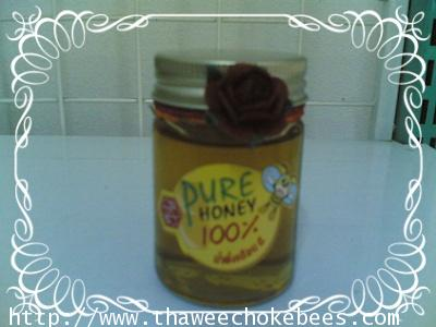 น้ำผึ้งเดือนห้า ขนาดบรรจุ 60 กรัม 60 ml 2 ออนซ์ ทัดดอกไม้ ราคาส่ง ไม่รวมค่าขนส่ง