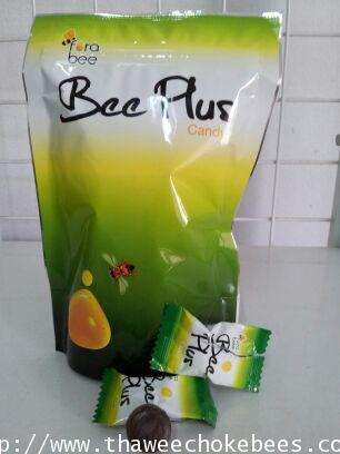ลูกอมน้ำผึ้ง น้ำหนักสุทธิ 60 กรัม ขนาดบรรจุ 20 เม็ด  ไม่รวมค่าขนส่ง