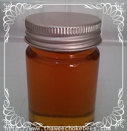 น้ำผึ้งเดือนห้า ขนาดบรรจุ 60 กรัม 45 ml 2 ออนซ์  ราคาส่ง ไม่รวมค่าขนส่ง