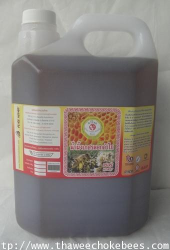 น้ำผึ้งดอกลำไย ขนาดบรรจุ 7000 กรัมเท่ากับ 5 ลิตร ไม่รวมค่าขนส่ง