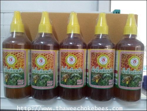 น้ำผึ้งเดือนห้า ขนาดบรรจุ 650 กรัม เท่ากับ 450 มิลิลิตร ไม่รวมค่าขนส่งค่ะ