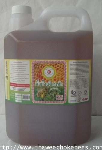 น้ำผึ้งเดือนห้า ขนาดบรรจุ 7000 กรัมเท่ากับ 5 ลิตร ไม่รวมค่าขนส่ง