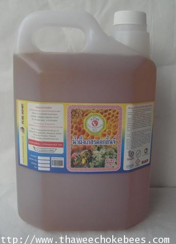 น้ำผึ้งดอกลิ้นจี่ ขนาดบรรจุ 7000 กรัมเท่ากับ 5 ลิตร ไม่รวม