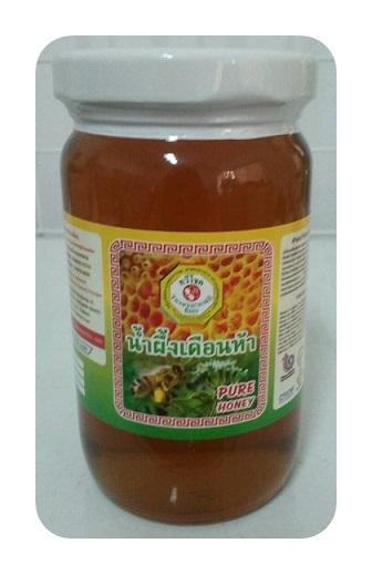 น้ำผึ้งเดือนห้า ขนาดบรรจุ 300 กรัม ไม่รวมค่าขนส่ง