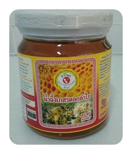 น้ำผึ้งดอกลำไย ขนาดบรรจุ 250 กรัม ราคาส่งไม่รวมค่าขนส่ง